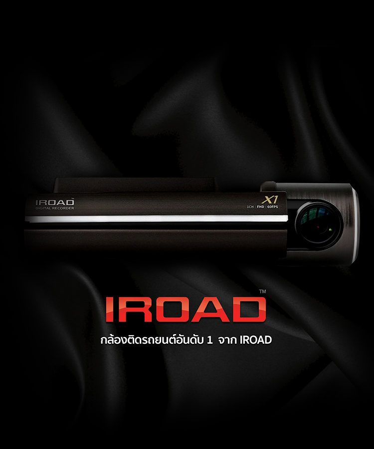iroad_mobile